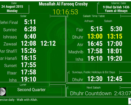 Masjid Salaah Times Display software